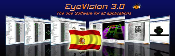 EyeVision 3.0 now available in Spanish